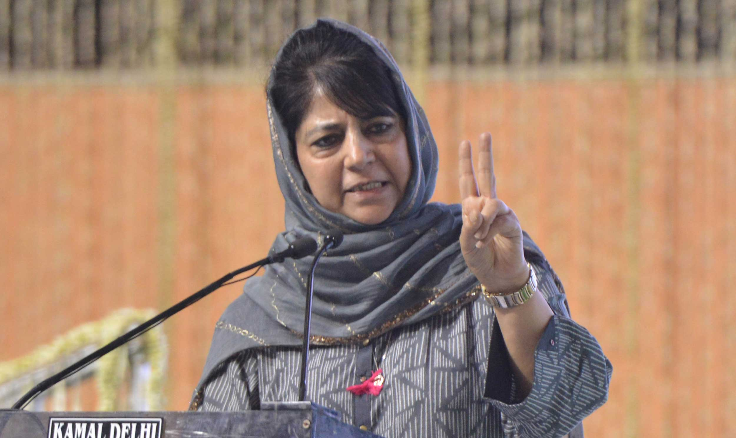 Anantnag elected Mehbooba Mufti in the 2014 Lok Sabha polls and was seen as a stronghold of her People's Democratic Party until it joined hands with the BJP to form the government in 2015.