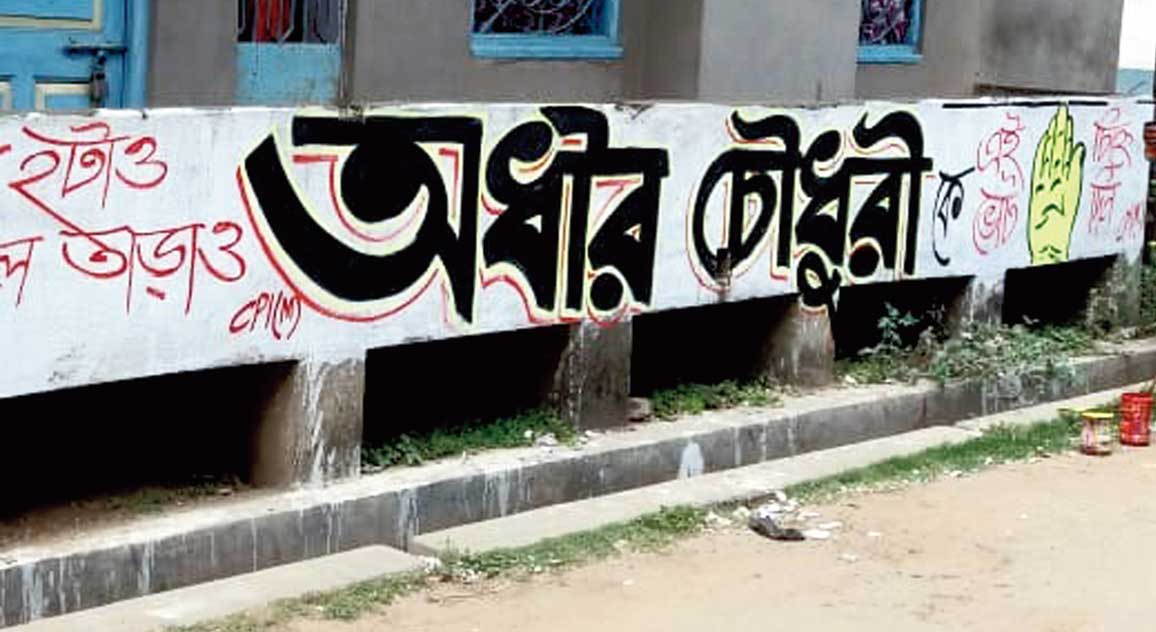 Graffiti written by CPM workers for Adhir.