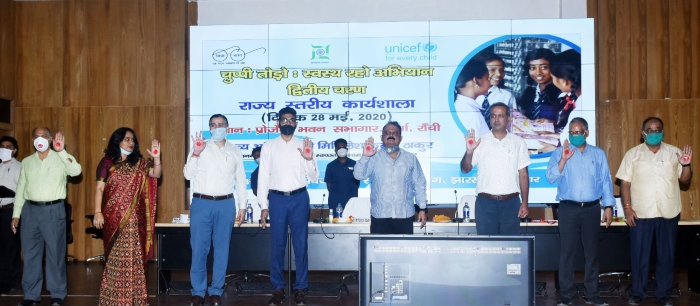 This programme was organized at Project Bhavan, Ranchi in the presence of Sri Mithilesh Thakur, union ministry of water & sanitation, and Prashant Kumar, drinking water and sanitation department secretary, along with government officials and UNICEF chief of Jharkhand.