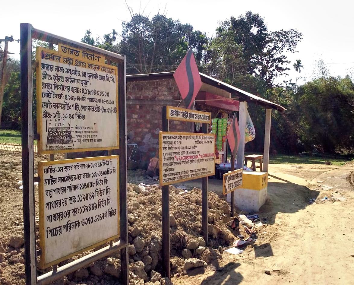 The dilapidated Salgai-Oilamcherra road.