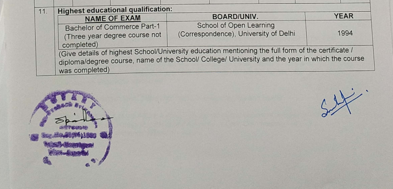 The portion of Smriti Irani's 2019 affidavit that gives details of her college education.