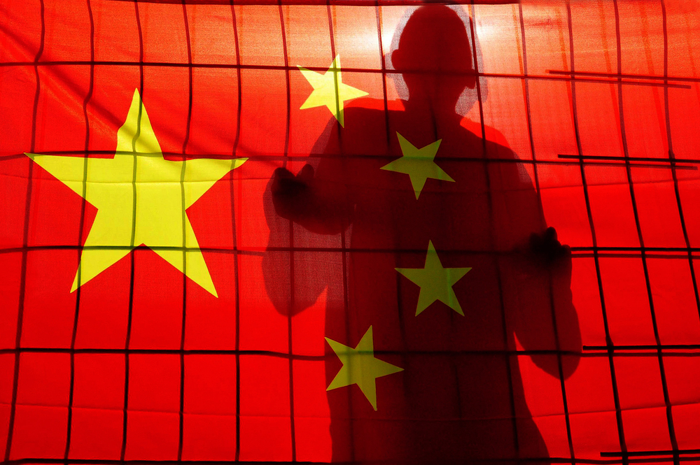 Crime and punishment in China