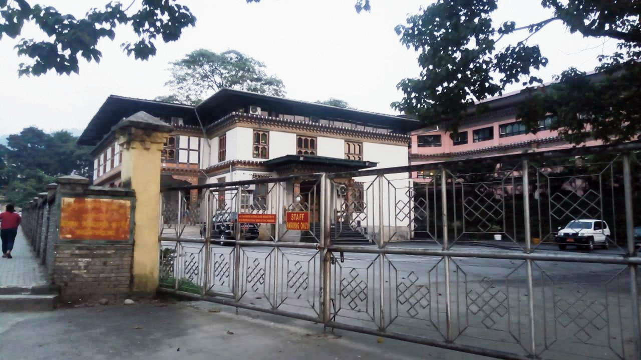 The regional immigration office of Bhutan at Phuentsholing.