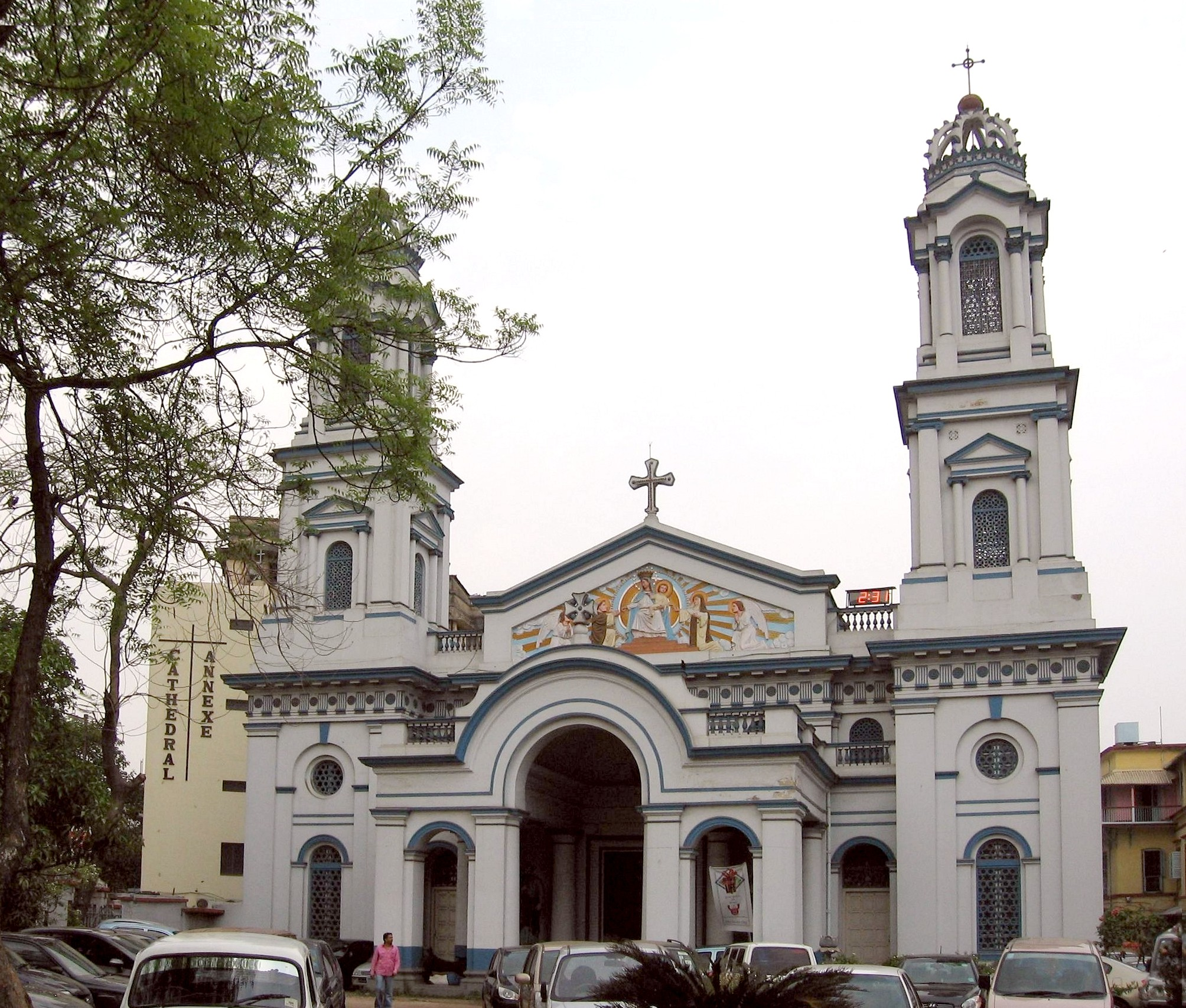 Roman Catholic archdiocese of Calcutta