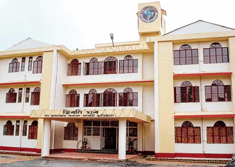 Dr B. Borooah Cancer Institute
