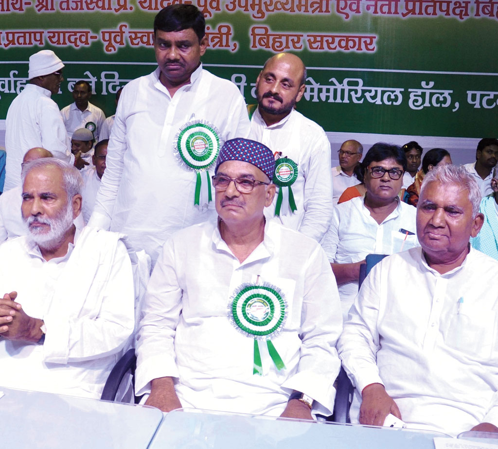 Raghuvansh Prasad Singh (left) and other RJD leaders during the programme at SK Memorial Hall in Patna on Sunday.