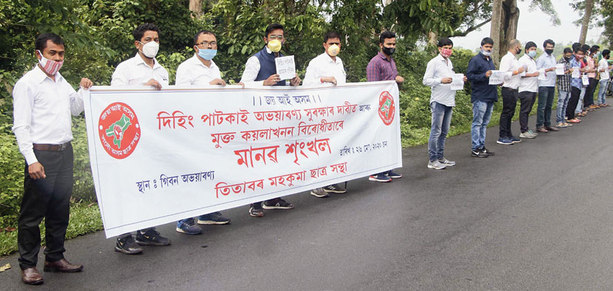 AASU's Titabar unit stages a protest over Dehing Patkai wildlife sanctuary at Mariani on Tuesday.