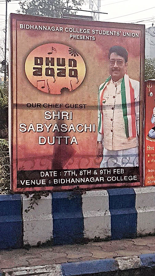 A banner announcing Dutta as chief guest of the fest hung up at Baisakhi Island