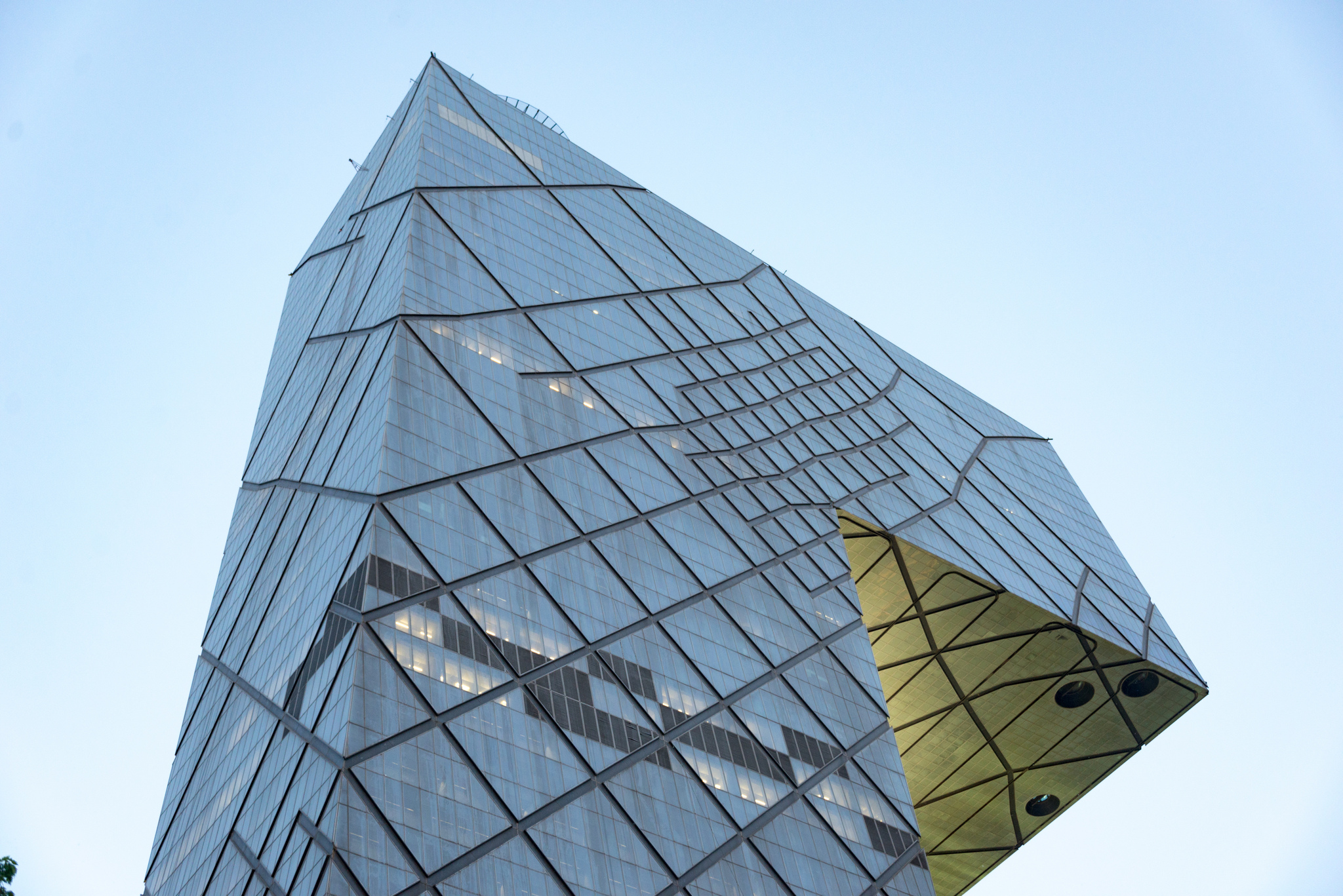 File photo of CCTV headquarters in Beijing's Central Business District