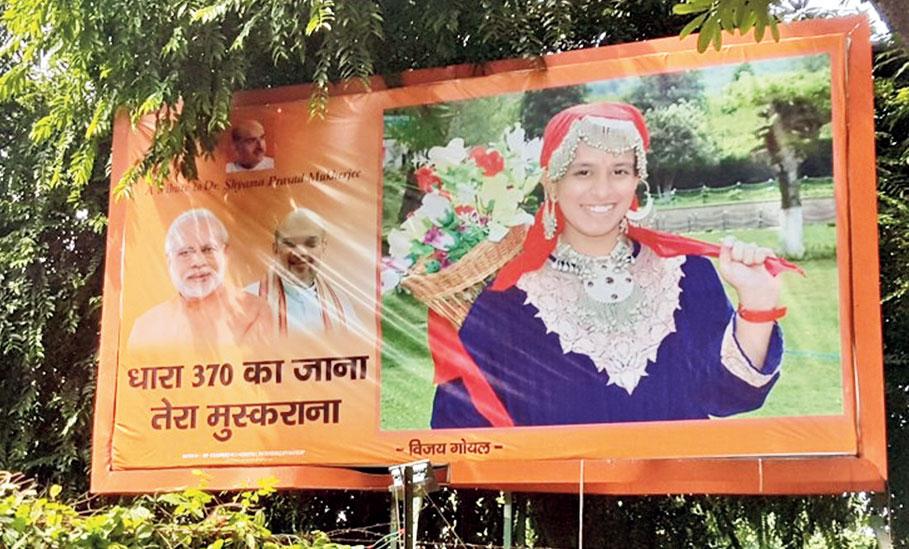 The billboard outside the residence of Vijay Goel in New Delhi