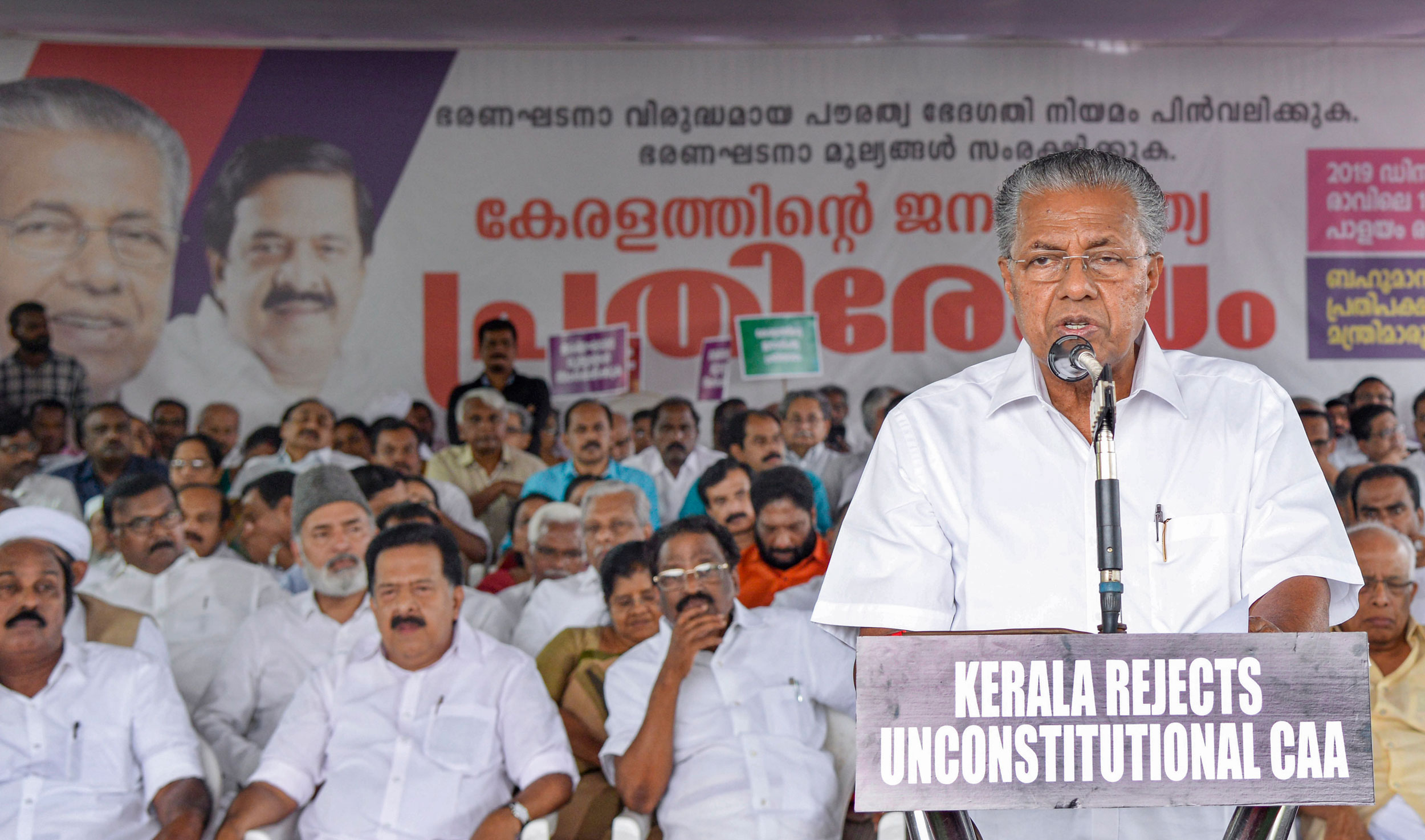 IN KERALA: Congress and CPM leaders share a stage