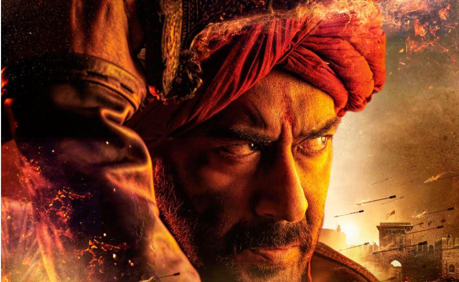 Tanhaji 3d (u/a) Director: Om Raut Cast: Ajay Devgn, Saif Ali Khan, Kajol, Sharad Kelkar, Luke Kenny Running time: 134 minutes