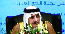 Prince Ahmed bin Abdulaziz