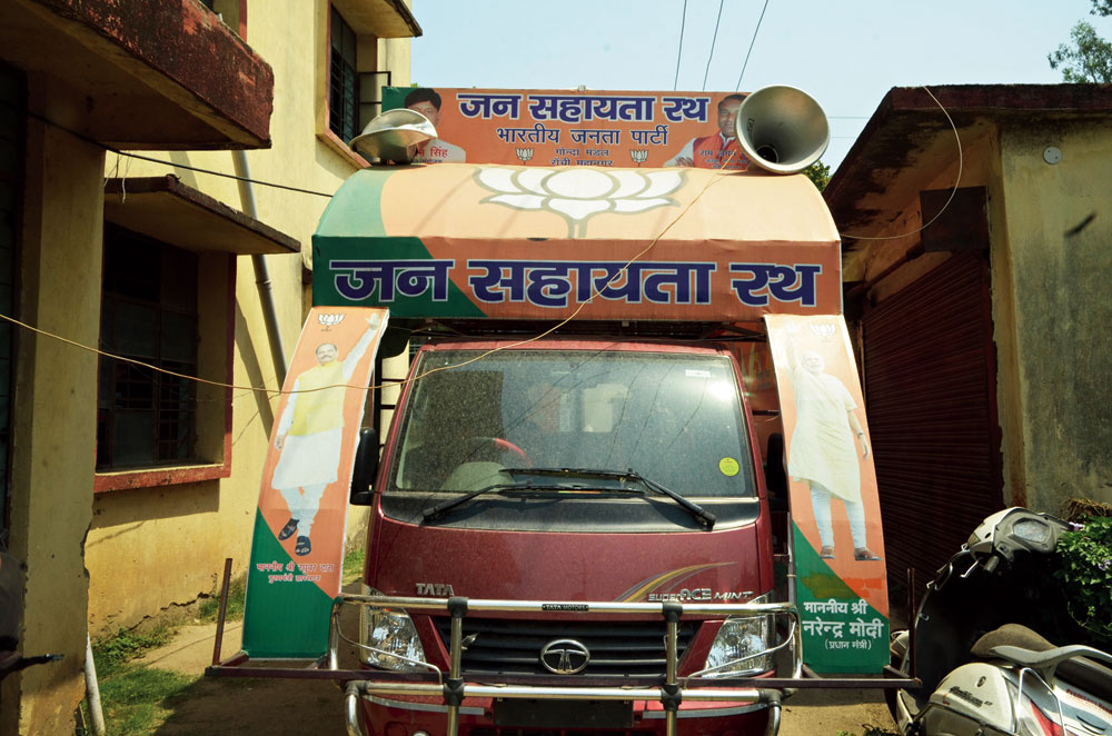 The BJP Jan Sahayta Rath at Gonda thana. The vehicle was seized by the district administration on March 28 for violating the poll model code of conduct.