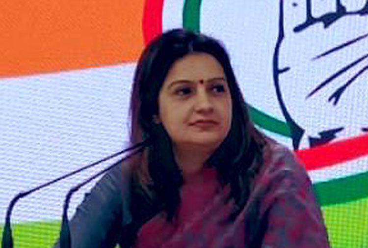 Congress spokesperson Priyanka Chaturvedi addressing the media on Friday