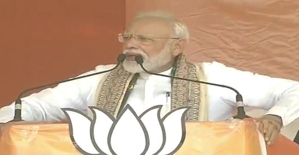 Modi addressing an election rally under Pataliputra Lok Sabha constituency.