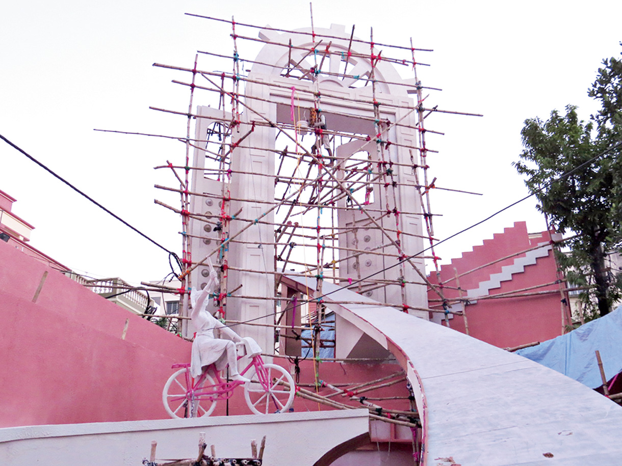 Bharat Chakra