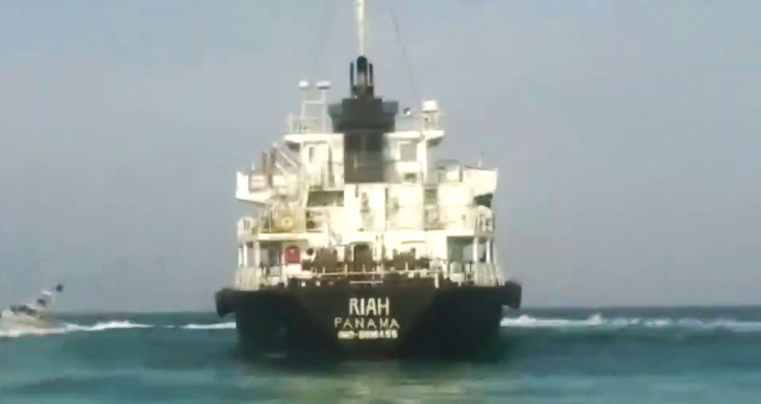 This undated photo provided by Iranian state television's English-language service, Press TV, shows the Panamanian-flagged oil tanker MT Riah.