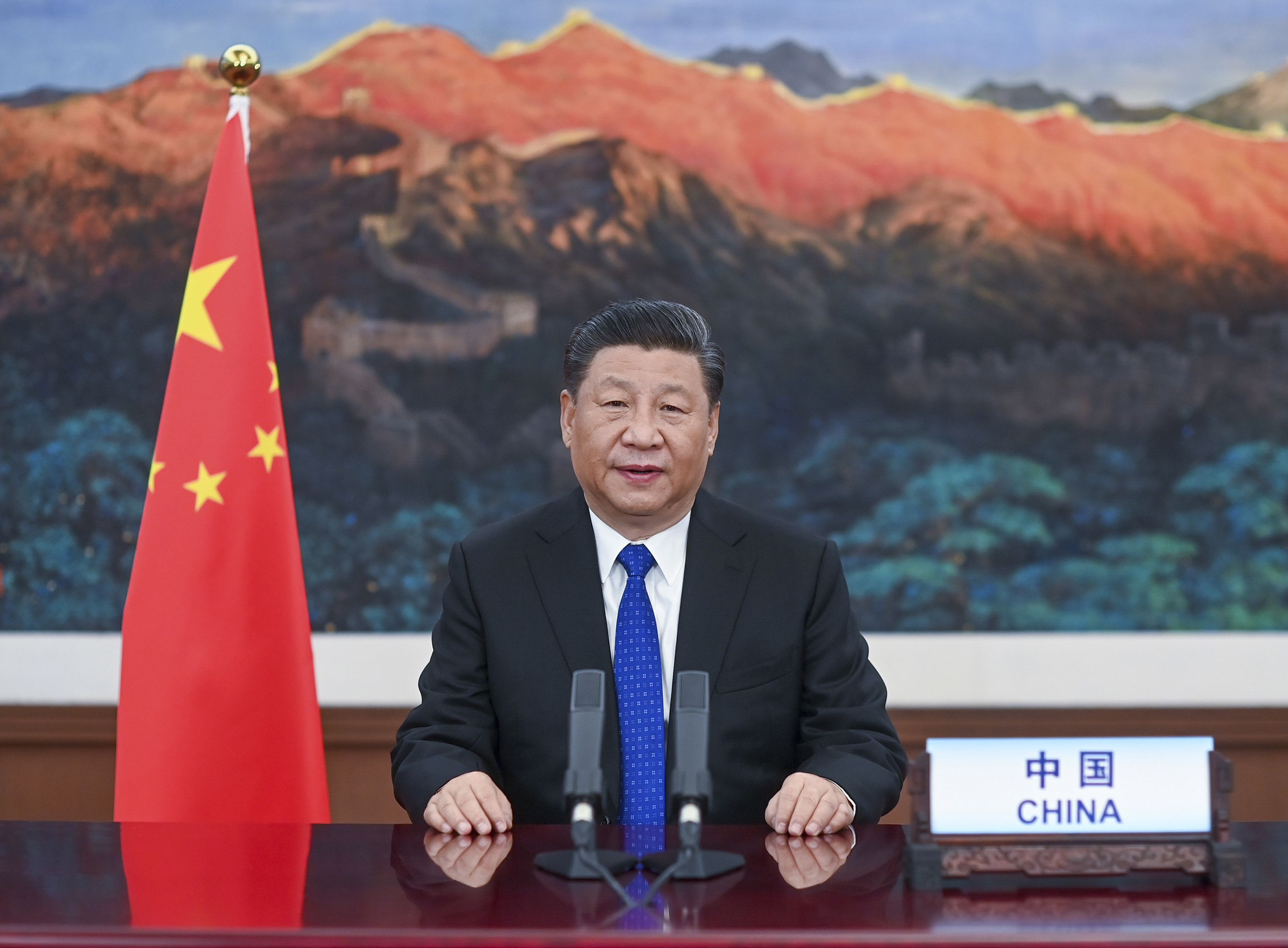 Chinese President Xi Jinping is chairman of the Central Military Commission.