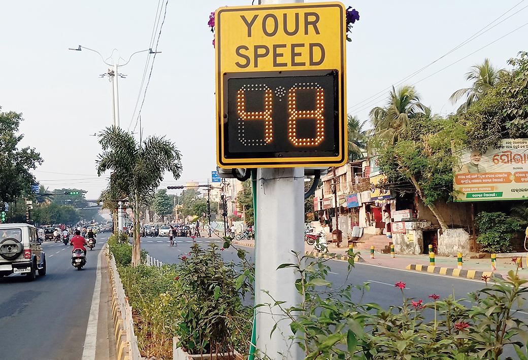 A speed gun on a Bhubaneswar road.