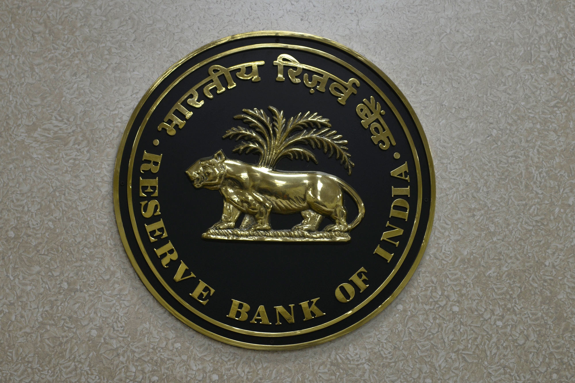 Government backs down as RBI meeting ends with a whimper