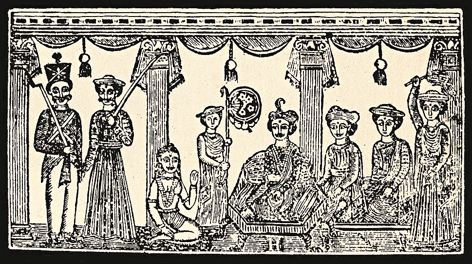 Book illustration: Sundarer Sannyasibeshe Rajdarshan (Sundar visits the King disguised as an ascetic)