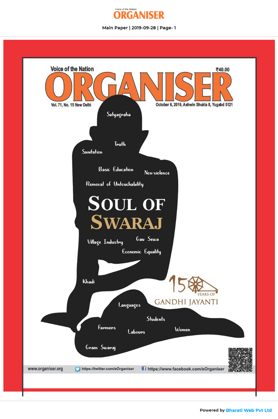 The cover of the October 6 issue of the Organiser magazine.