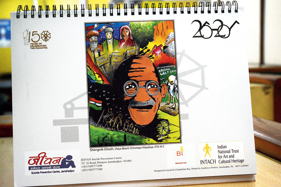 The calendar with sketches by students