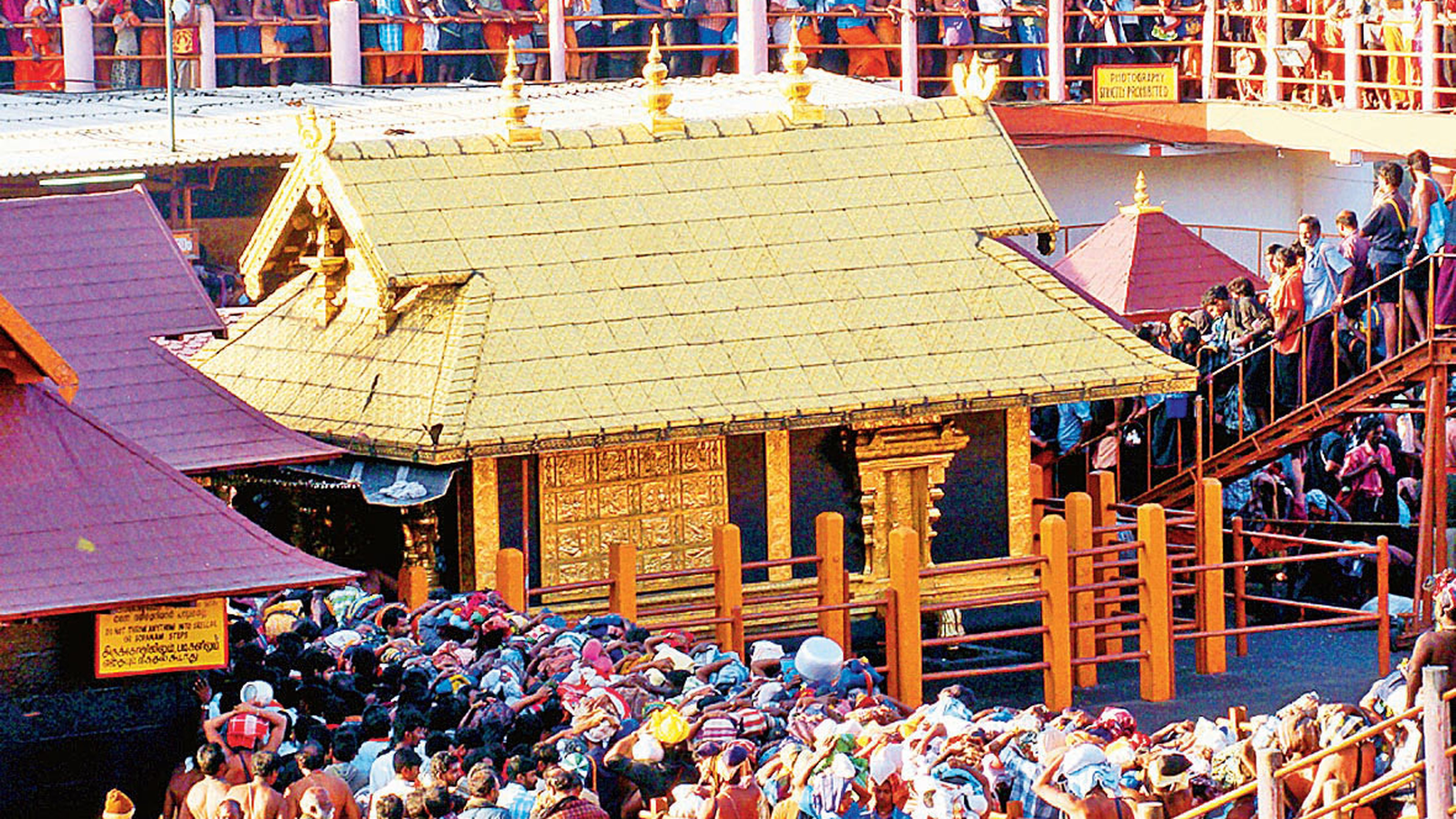 Ayyappa temple in Sabarimala