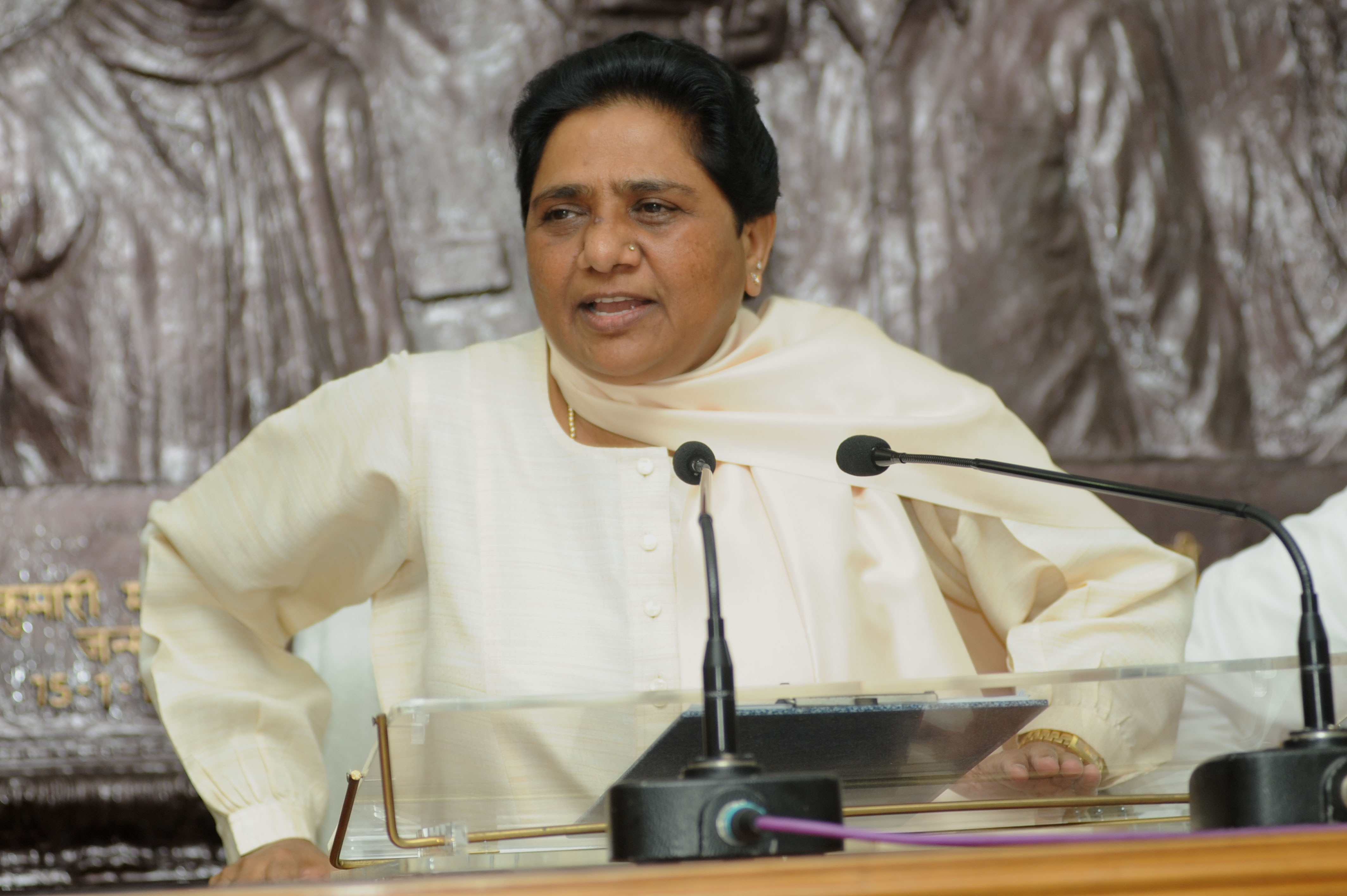 The support might extend to Rajasthan too, Mayavati has said.