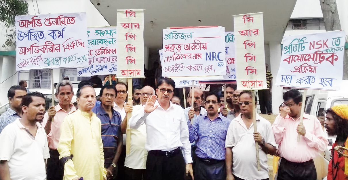 The committee members protest in front of the Karimganj deputy commissioner's office on Friday.