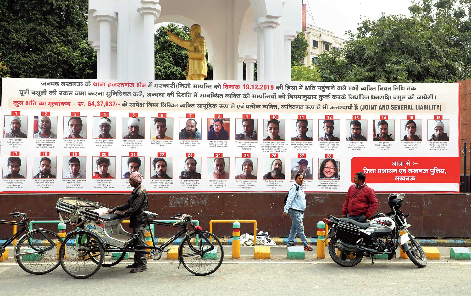 UP govt moves SC against Allahabad HC order to remove posters of anti-CAA protesters