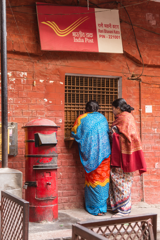 India has the largest postal network in the world