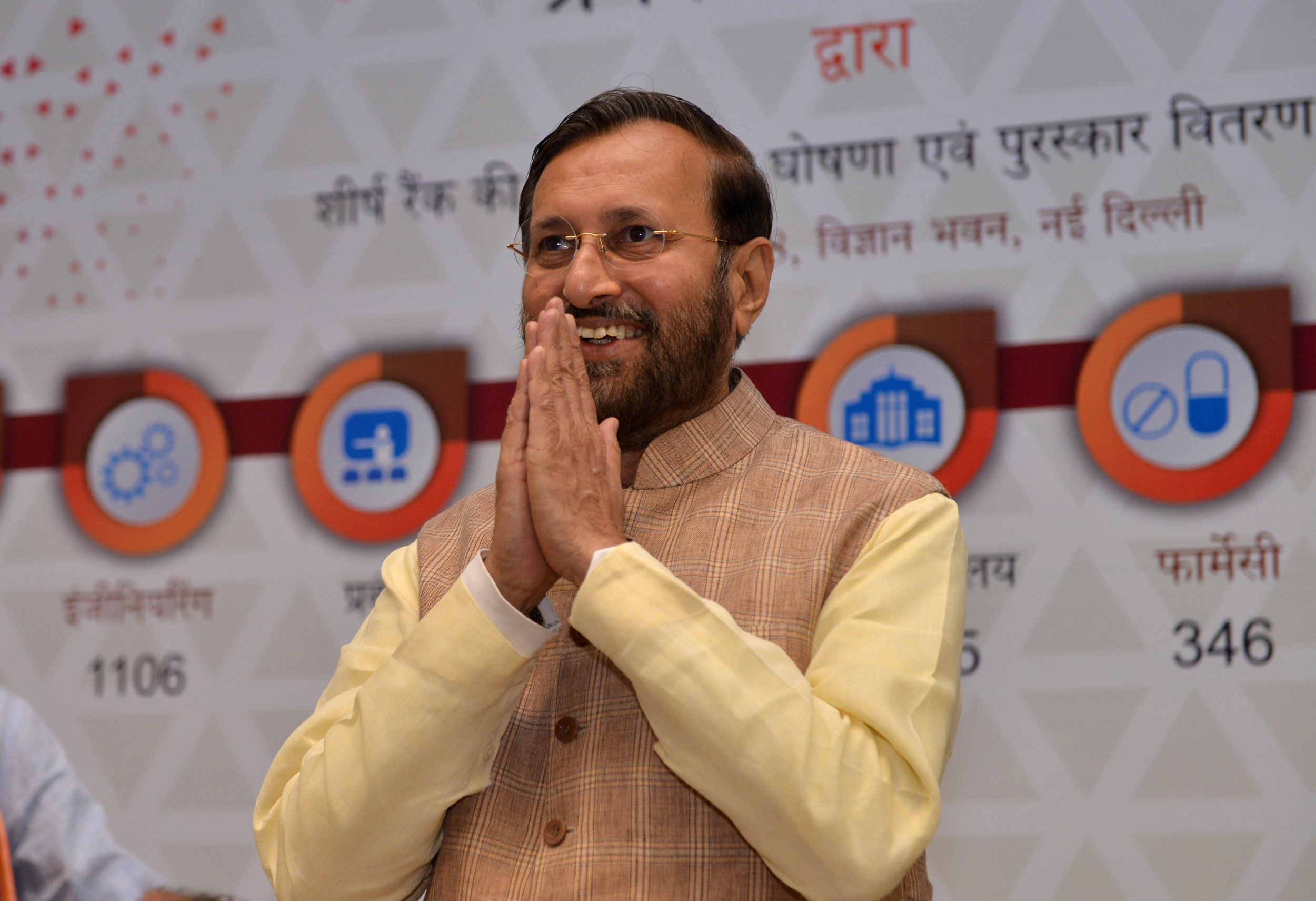 """We want an Opposition but what can we do?"" says Prakash Javadekar"