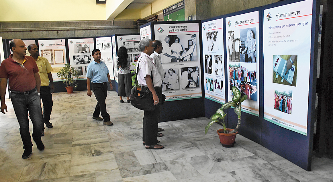 Visitors take a look at the exhibiiton at CGO complex.