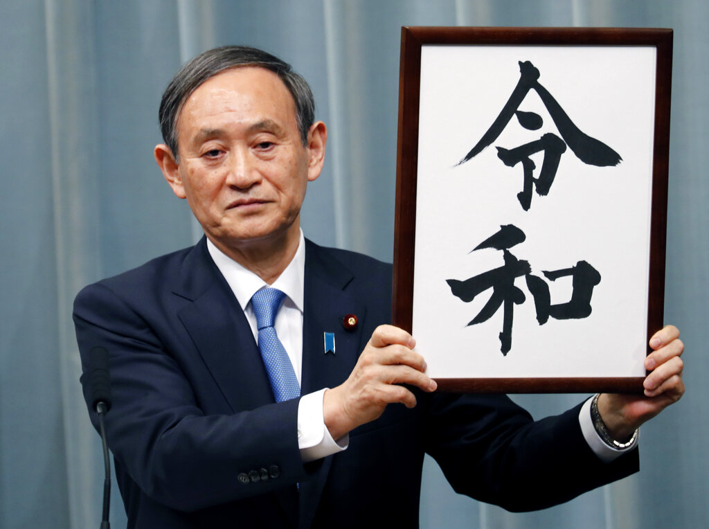 Japan's chief cabinet secretary Yoshihide Suga unveils the name of new era, Reiwa, in Tokyo on April 1.