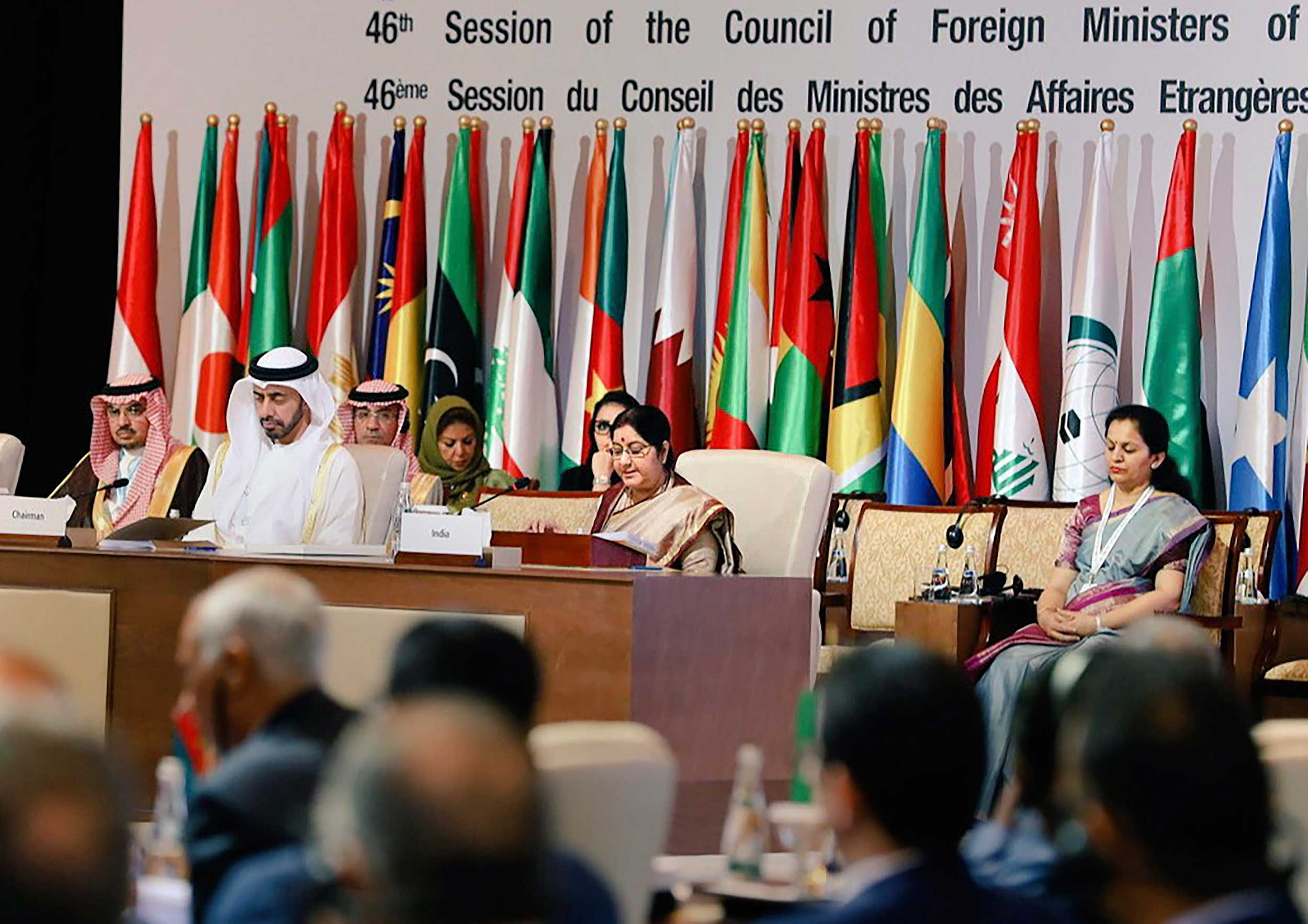 External affairs minister Sushma Swaraj addresses as 'Guest of Honour' at the 46th Foreign Ministers' Meeting of Organisation of Islamic Cooperation in Abu Dhabi,  on March 1, 2019.