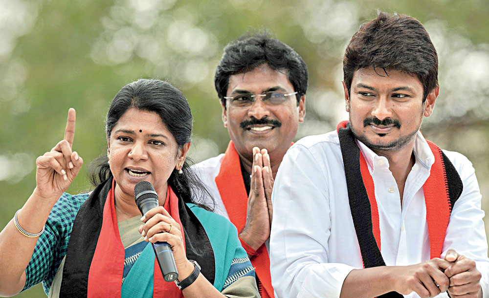 Kanimozhi at a rally in Thoothukudi with nephew Udhayanidhi Stalin (right) on April 3.