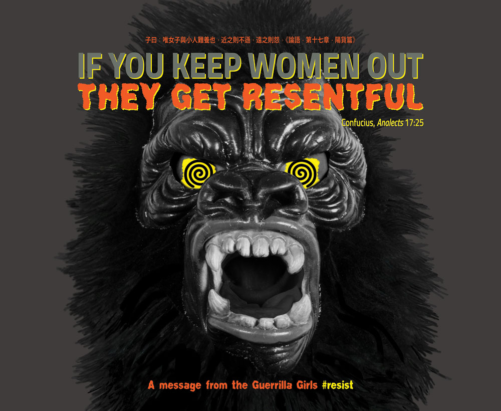 A Guerilla Girls poster from their works over the years