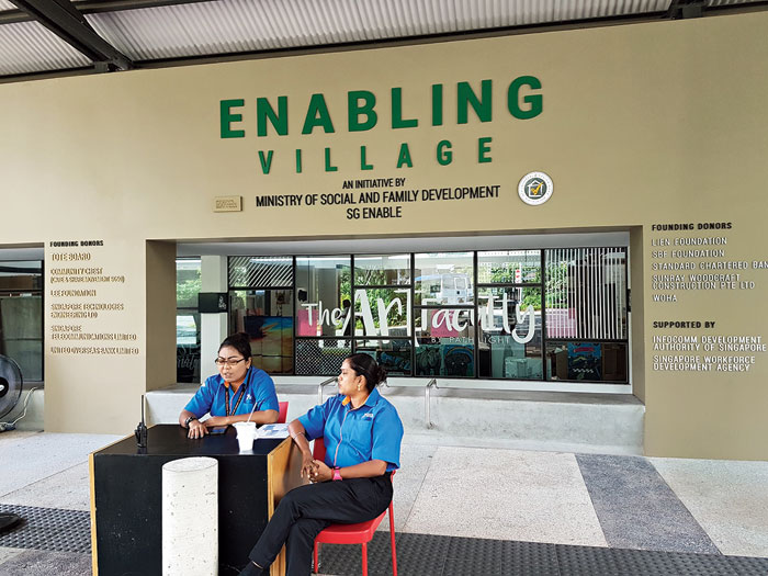 Entrance to Singapore's Enabling Village, meant for the differently-abled