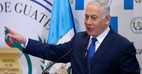 Guatemala, 2nd country to move embassy to Jerusalem