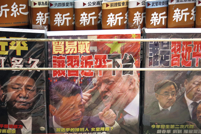 Magazines with front covers featuring Chinese President Xi Jinping and US President Donald Trump on sale at a roadside bookstand in Hong Kong.