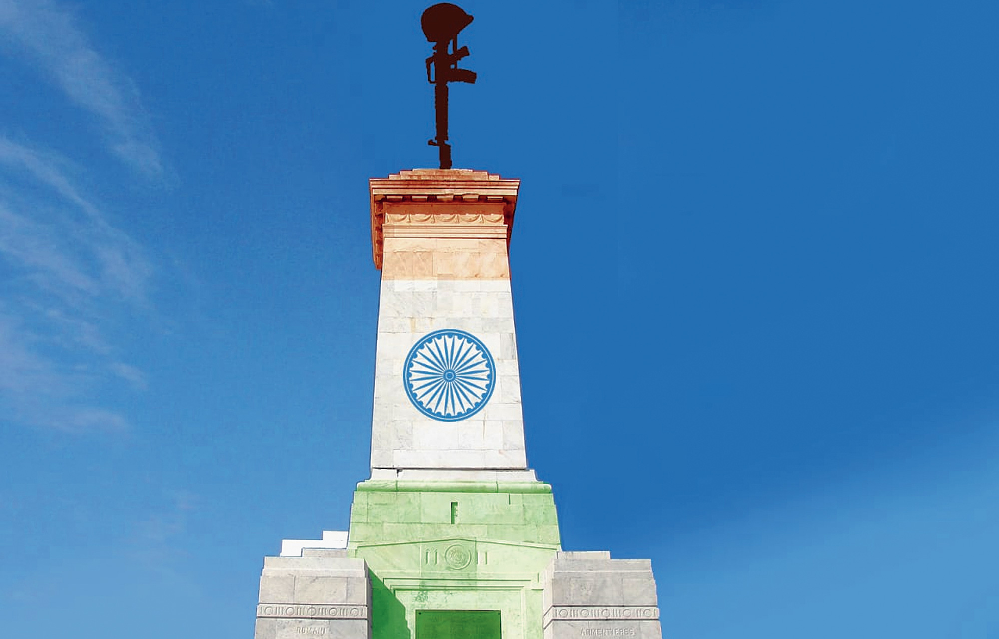 An artist's impression of the proposed martyrs' column in Asansol.