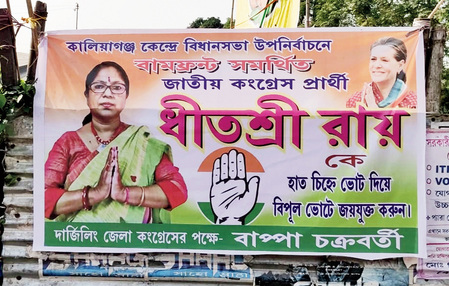 A campaign banner of the Congress candidate Dhitashri in Kaliyaganj.