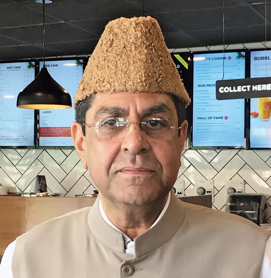 Siraj Ebrahim Sait