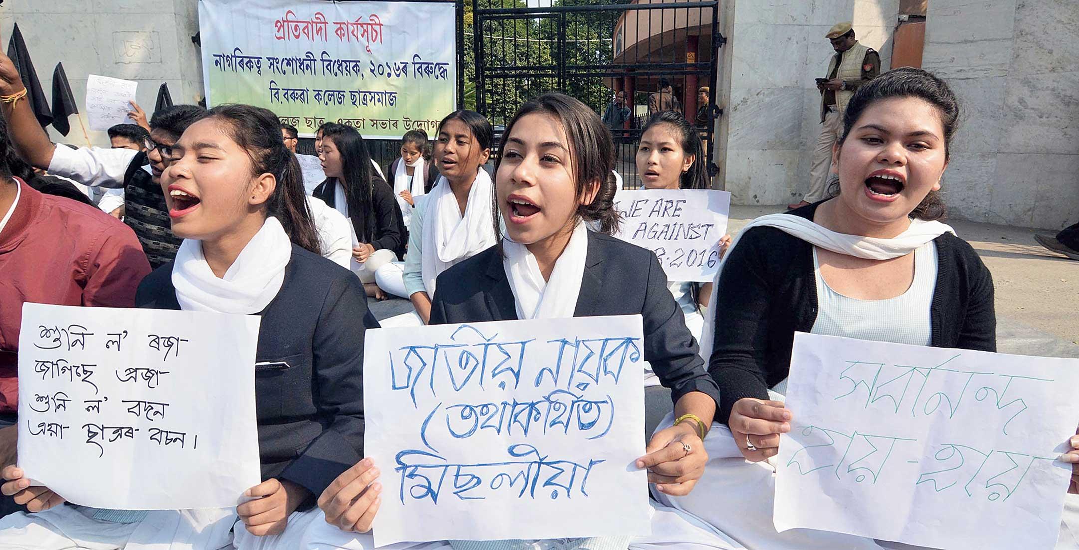 College students' slogans echo across Assam
