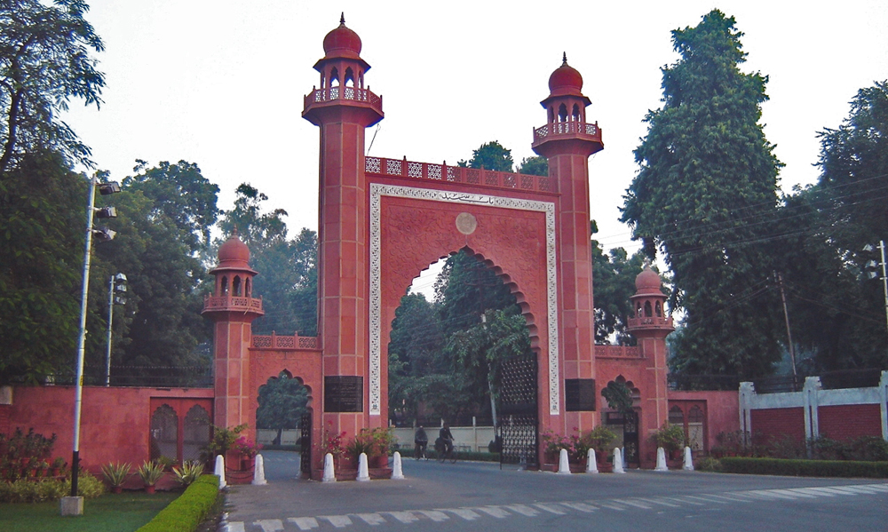 The former IPS officer from Maharashtra told reporters that he was served a notice by the police stating that his presence at AMU could lead to a law and order problem