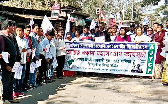 The protest in Doomdooma on Sunday.