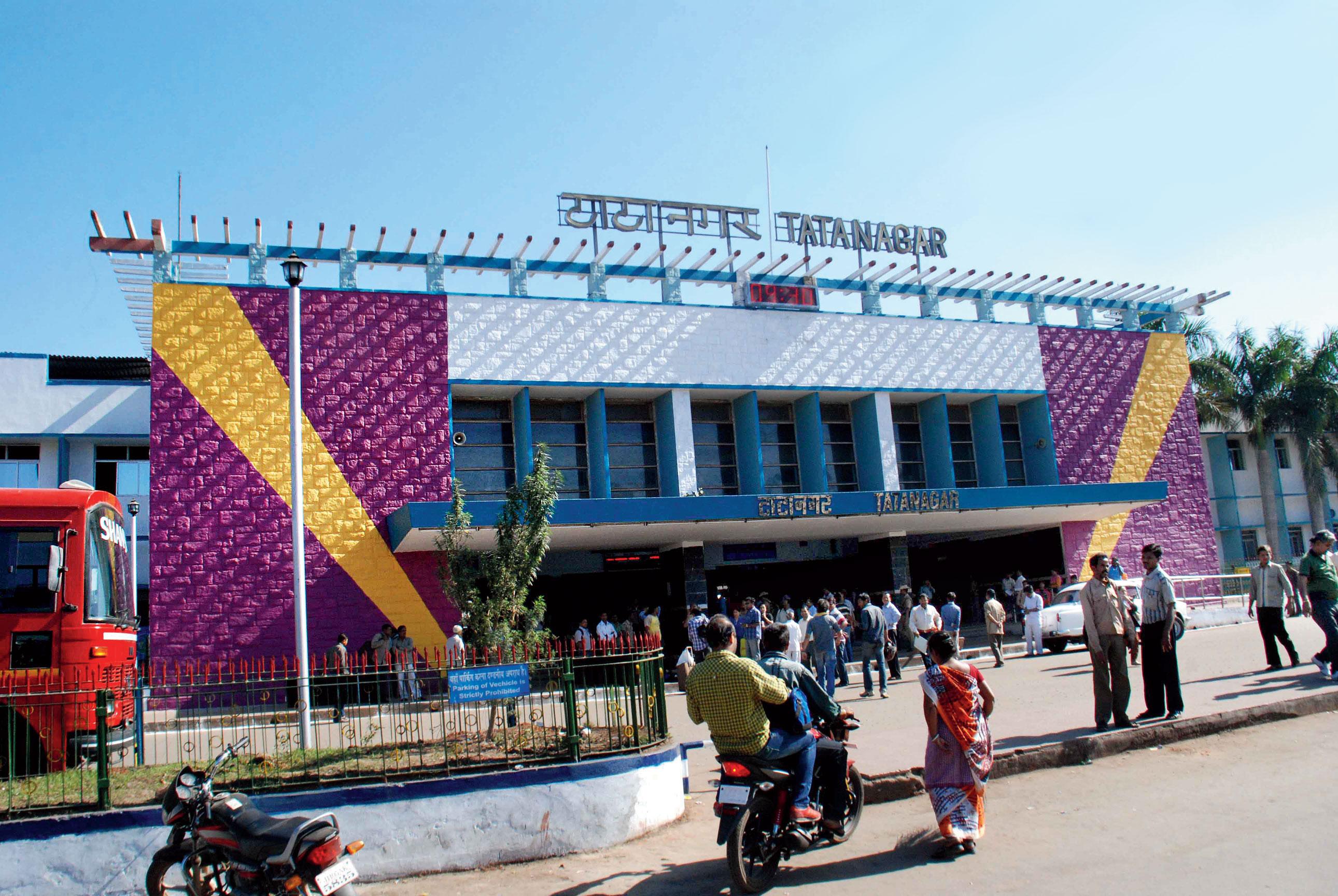 Tatanagar station