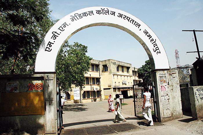 MGM Medical College & Hospital in Jamshedpur